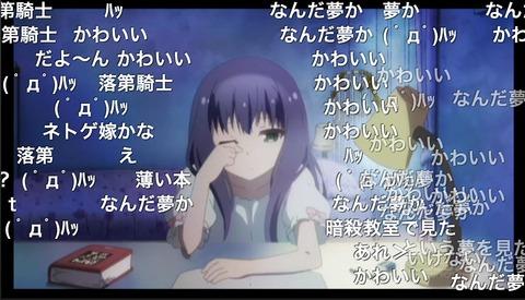 「あんハピ♪」8話10