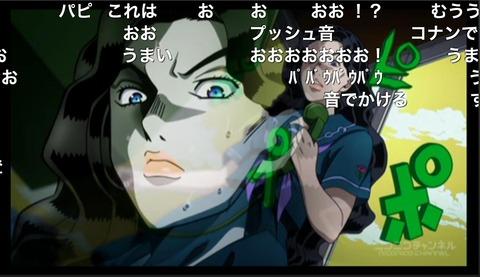 「ジョジョの奇妙な冒険-ダイヤモンドは砕けない」9話15