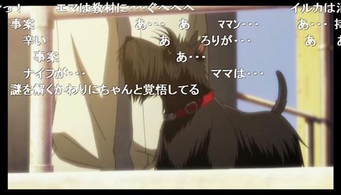 「ジョーカー・ゲーム」7話24