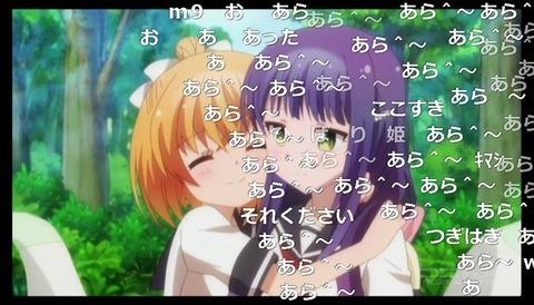 「あんハピ♪」12話13