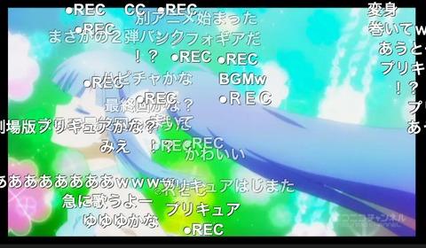「あんハピ♪」8話39
