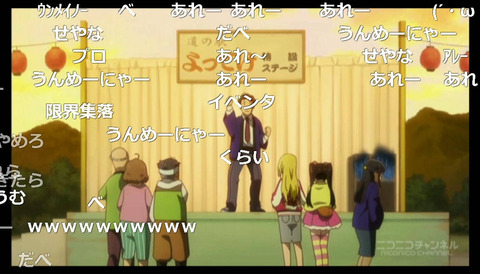 「くまみこ」10話25