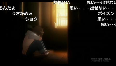 「少年メイド」11話18