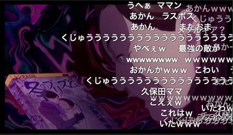 「坂本ですが?」7話17