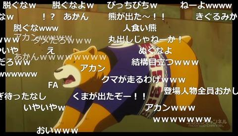 「くまみこ」12話11