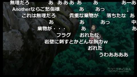 「Reゼロから始める異世界生活」10話18