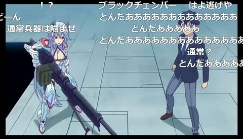 新アニメ「魔装学園H×H」第1話 ナマでほとんど見せちゃうゾ16