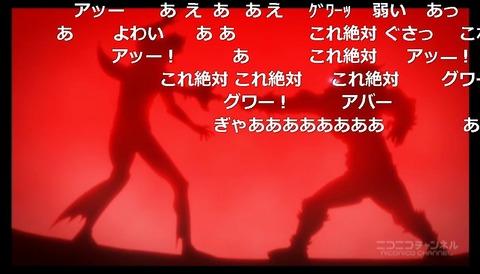 「エンドライド」12話10