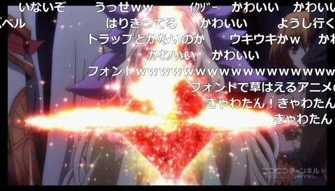 「エンドライド」11話5