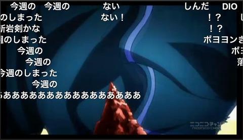 「ジョジョの奇妙な冒険-ダイヤモンドは砕けない」9話33