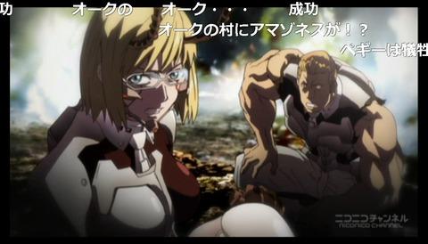 「テラフォーマーズ リベンジ」13話23