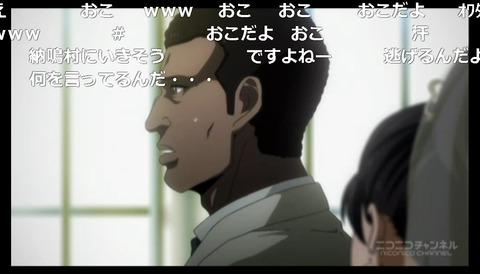 「テラフォーマーズ リベンジ」12話8