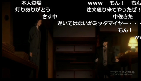 「ジョーカー・ゲーム」9話12