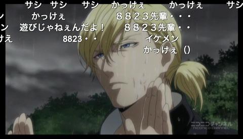坂本ですが?」5話7