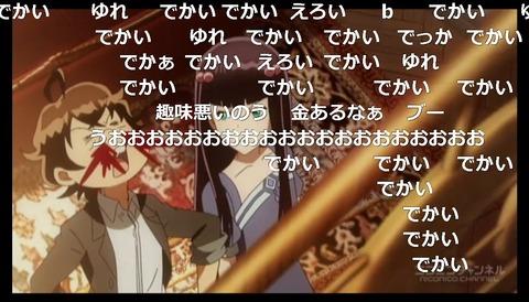 「双星の陰陽師」10話28