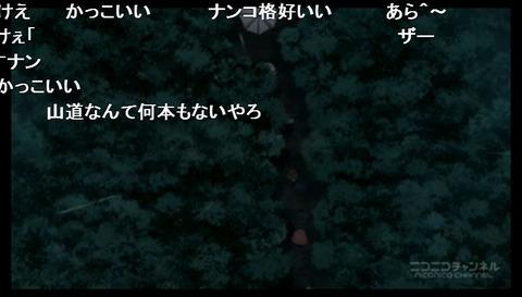 「迷家-マヨイガ-」1~6話21
