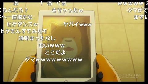 「くまみこ」12話13