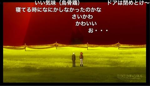 ヴァンガードG-ストライドゲート編」33話26