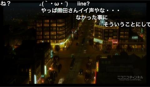 「ジョーカー・ゲーム」8話18
