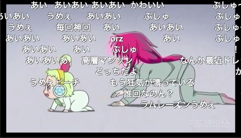「プリパラ」97話5