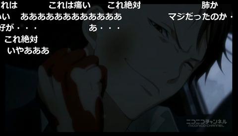 「ジョーカー・ゲーム」11話17