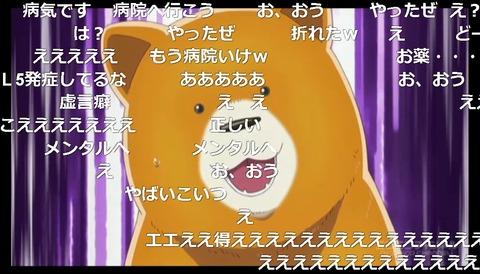 「くまみこ」12話29
