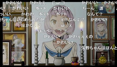 「キズナイーバー」7話3