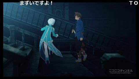 「テイルズ オブ ゼスティリア ザ クロス」3話2
