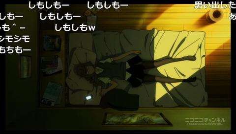 「キズナイーバー」11話8