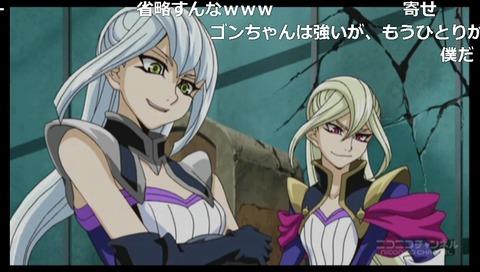 「遊☆戯☆王ARC-V」108話3