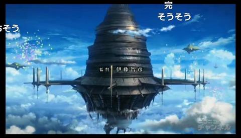 「ソードアート・オンライン」1話4