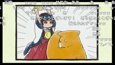 「くまみこ」8話31