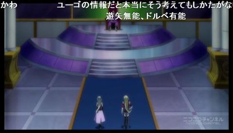 「遊☆戯☆王ARC-V」106話22