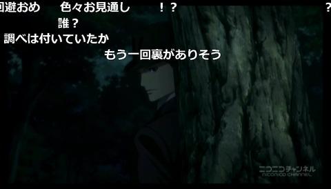 「ジョーカー・ゲーム」12話26