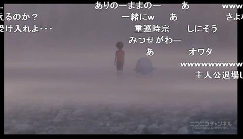 「迷家-マヨイガ-」9話15