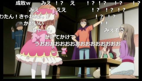 「少年メイド」9話20