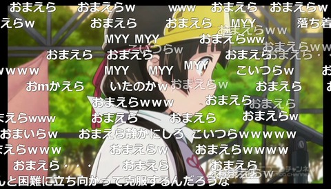 「くまみこ」12話17