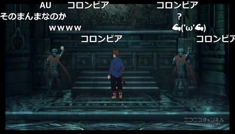 「テイルズ オブ ゼスティリア ザ クロス」2話16