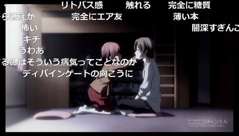 「迷家-マヨイガ-」12話13