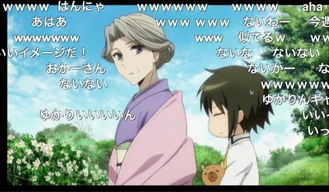「少年メイド」6話18