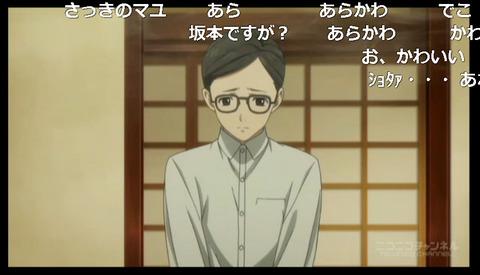 「ジョーカー・ゲーム」9話4