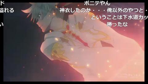 「テイルズ オブ ゼスティリア ザ クロス」4話26
