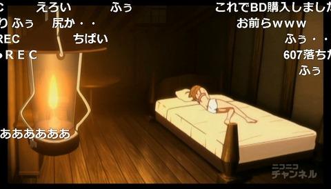 「ソードアート・オンライン」4話9