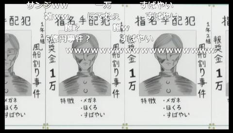 「坂本ですが?」8話12