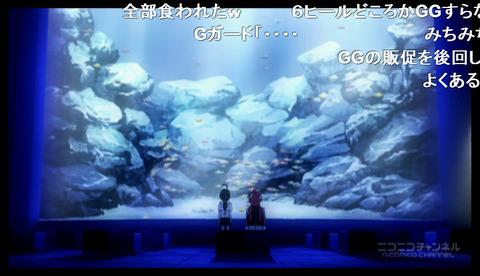 「カードファイト!! ヴァンガードG ストライドゲート編」32話9