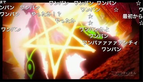 【双星の陰陽師】6話 17
