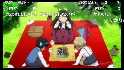 「少年メイド」11話5