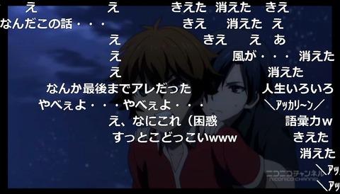 「迷家-マヨイガ-」12話4
