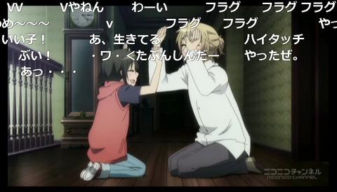 「少年メイド」12話10
