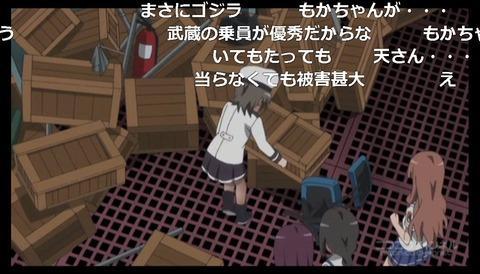 「ハイスクール・フリート」12話5